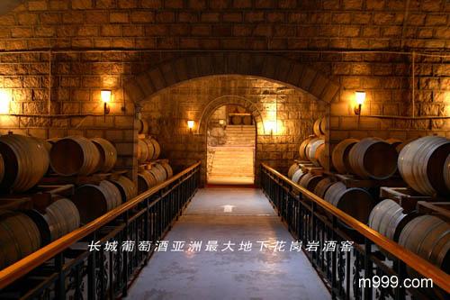 华夏长城庄园地下酒窖-美酒在线